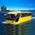 水上巴士模拟器