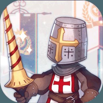 骑士的魔法战争测试服