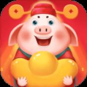 一起养小猪游戏下载手机版