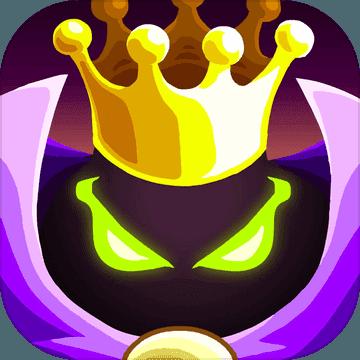 王国保卫战复仇最新版