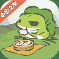 旅行青蛙中国之旅官网