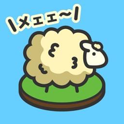绵羊农场下载