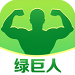 绿巨人app下载汅api免费破解版