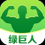 绿巨人app下载汅免费视频