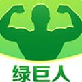 绿巨人视频app黑科技免费
