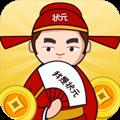 中华答题大赛app
