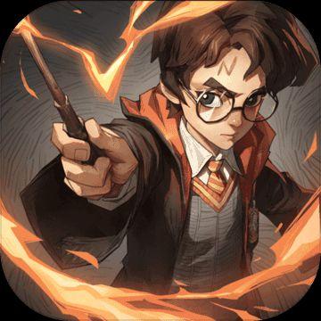 哈利波特魔法觉醒下载最新版